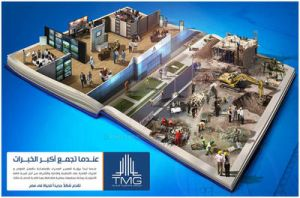 TMG Experts by rmelsheikh