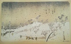 Japanese Landscape by Aleiino