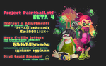 Project Paintball Beta 4 by JapanYoshi