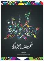 ramadanGreetings6-09 by razangraphics