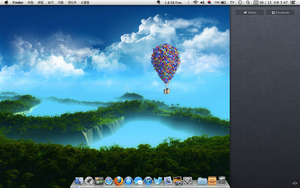 Mountain Lion DP4 by Tody00