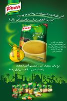 Knorr press by abaza1