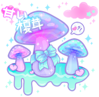 Happy Trip! Sweetie Shrooms by MissJediflip