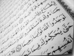 Holy-Quran by emam013