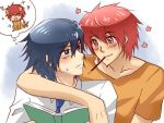 Doodle - Utapuri in Pocky's Day! 2 by malky-oo