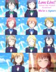 Love Live - Hold Feathers by jokeyz