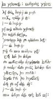 Elvish - Martin's Riddle by DCLeadboot