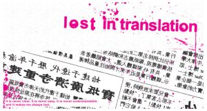lost in translation by thedsw