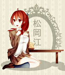 Gou by clabee