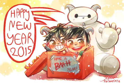 Day 3 : With Baymax : HNY 2015 by NlinRUSH