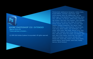 Adobe Photoshop CS5 Splash Screen by kigerman