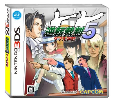 Gyakuten Saiban 5 Custom Cover by BadWolf42