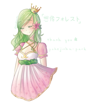 Thank You for 2+ Years! by Wynter-San