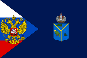 Russian South Antilles Flag by NRE86