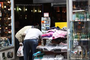 Shopping the Tchotchkes by carolgregoire