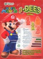 Super Mario 3-Dees Jellies Front by xFlowerstarx