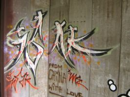 from china with love by isak1