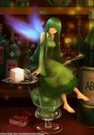 Absinthe by jbhoney
