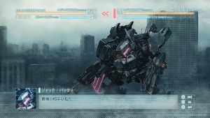 ARMORED CORE V by yutori-custom