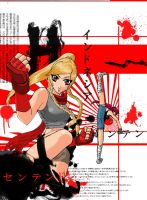 Fighting in japan by Claw333Ayane