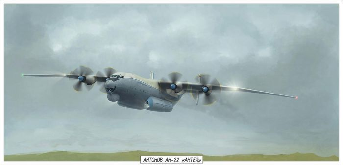 AN-22 by Siiilent