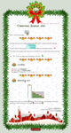 Free: Christmas Journal skin by Squitopus