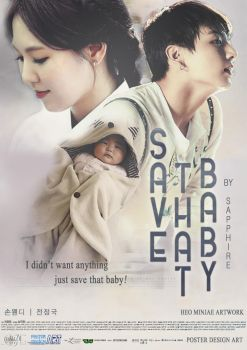 Save That Baby | Fanfiction Poster by heominjae