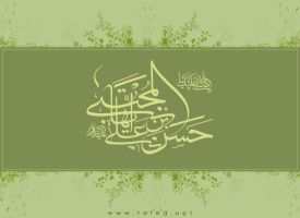 Imam Hassan 01 by emad01