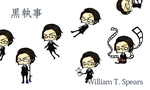 William Shimeji by geekings