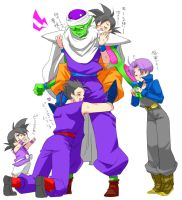 Piccolo if by Natsuhati