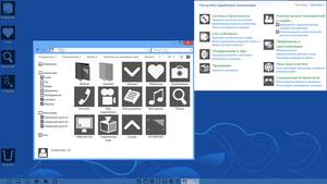 Tohs-b System Icons Windows 7(sp1) - 32Bit by tchiro