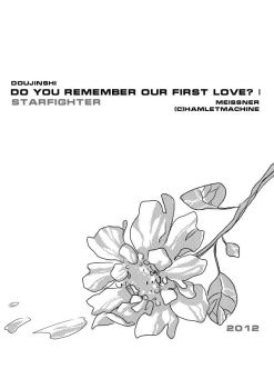 doujinshi Do you remember our first love 14 by Meissner-kun
