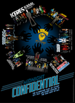 MIDNIGHT CONFIDENTIAL LAYOUT 25MAR2014 ***WIP*** by voirdire99