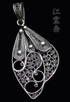 Wing Pendant by Erena71