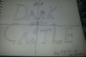 Dark Castle by Annaley