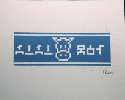 Lon Lon Milk Label Pixel Painting by RubiksPhoenix