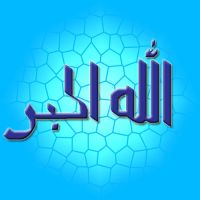 God is the Greatest by ajeeb