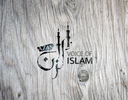 Azan. Voice of Islam. by mystafa