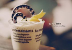 patisserie by skizzp