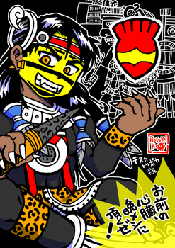 T-shirt for Tezcatlipoca fans ver.201603 2 by nosuku-k
