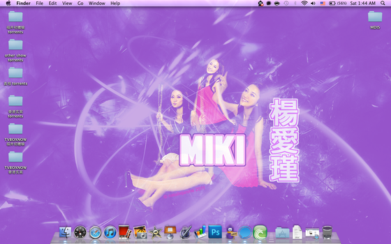 Miki Yeung Oi Gan wallpaper 3 by nataliejanine