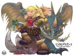 How to train your dragon by MarcoPoon