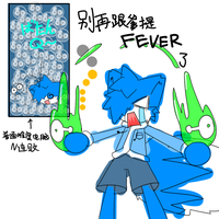FEVER by 00freeze00