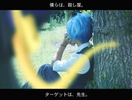 Nagisa Shiota Cosplay (Assassination Classroom) by YokoYokoNashi