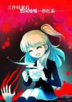 A cup of red tea by ocarina-CD