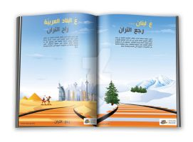 train press ad 1 by salwassim
