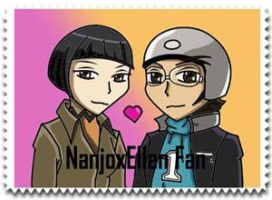 Nanjelly Stamp by WildFantasy