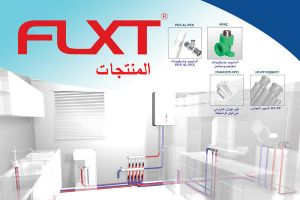 BANER flxt all product by mirzaie