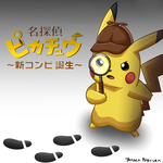Detective Pikachu by thegamingdrawer