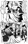 Comic view- YGO- Final Chapter by whitedragoons